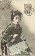 Japonaise , Nagasaki 1906 , Carte Précurseur , µ - Unclassified