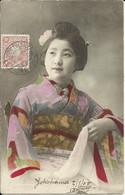 Japonaise , Yokohama 1906 , Carte Précurseur , µ - Unclassified