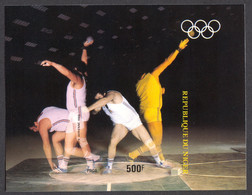 Niger, 1983, Olympic Summer Games Los Angeles, Shot Put, Athletics, MNH Imperforated, Michel Block 40B - Niger (1960-...)