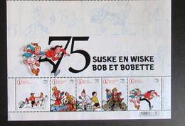 Belg. 2020 - 75 Jaar Suske En Wiske - 4897/4901** Bob Et Bobette (5 Timbres N°1 - 5 Zegels In Strook) - Ungebraucht