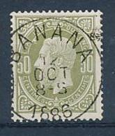 BELGIAN CONGO 1886 ISSUE COB 4 GENUINE  CANCELLATION FORGERY - 1884-1894 Precursori & Leopoldo II