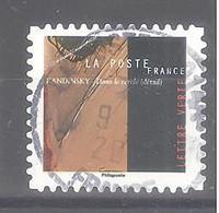 France Autoadhésif Oblitéré N°1977 (Vassily Kandinsky - Dans Le Cercle) (cachet Rond) - Oblitérés