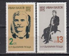 Bulgaria 1975 - Ivan Vazov, Mi-nr. 2422/23, Used - Gebraucht