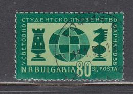 Bulgaria 1958 - World University Chess Championship, Mi-Nr. 1073, Used - Gebraucht