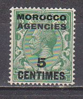 P3526 - BRITISH COLONIES MOROCCO II FRENCH ZONE Yv N°2 * - British Levant