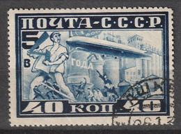 RUSSIE - N°20 Obl  (1930) Graf Zeppelin - Usati