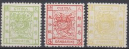 CHINE - Les 3 Candarins Grandes Marges Neufs FAUX - Unused Stamps