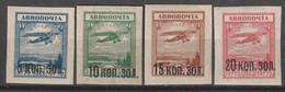 RUSSIE - PA N°14/7 * (1924) Avion - Nuovi