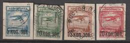 RUSSIE - PA N°14/7 Obl (1924) Avion - Usati