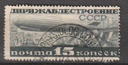 RUSSIE - PA N°26C Obl (1931) Dirigeables : D 14 - Usati