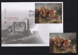 UKRAINE 2021 Mi Block 178 + Block178 FDC. 400 Years Of Chotyn Battle. Joint Issue Ukraine-Poland-Lithuania - Militaria