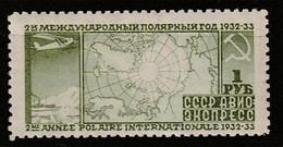 RUSSIE - PA N°32a * (1932) 2é Année Polaire Internationale : D10.5 - Nuovi