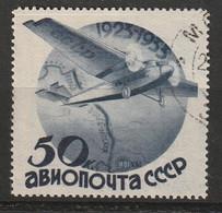 RUSSIE - PA N°44 Obl (1934) Monoplan Survolant Des Paysages - Usati