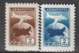 RUSSIE - PA N°100/1 ** (1955) Avions - Nuovi