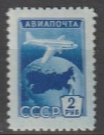 RUSSIE - PA N°101 ** (1955) Avions - Nuovi