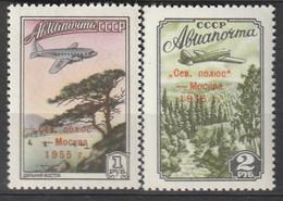 """RUSSIE - PA N°102/3 ** (1955) Avions """"surchargés"""" - Nuovi"""