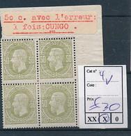 BELGIAN CONGO 1886 ISSUE COB 4V CUNGO LH - 1884-1894 Precursors & Leopold II