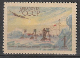 "RUSSIE - PA N°104 ** (1956) Avions ""Pôle Nord"" - Nuovi"