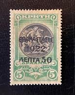 GREECE, 1923, 1922 OVERPRINT, MH, (NEVER ISSUED) - Ongebruikt
