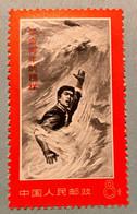 CHINA / Chine Death Of Chin Hsun Hua - YT 1796 - Neufs