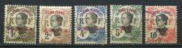 19255 YUNNANFOU N°33/7 (*)/ ° Timbres D'Indochine De 1907 Surchargés   1908   B/TB - Usados