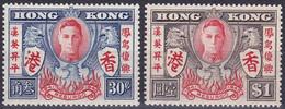 Hong Kong YT 167/68 Mi 169/70 Année 1946 (MNH **) - Unused Stamps