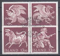 ++Iceland 1987. Heraldic. 2 Pairs. Michel 674-77. Cancelled - Oblitérés