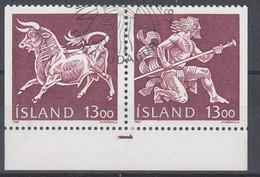 ++Iceland 1987. Heraldic. Pair. Michel 676-77. Cancelled - Oblitérés