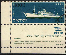 ISRAELE - 1958 - NAVE - USATO - Used Stamps (with Tabs)
