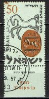 ISRAELE - 1957 - CAVALLO E SIGILLO - USATO - Used Stamps (with Tabs)