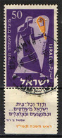 ISRAELE - 1956 - MUSICISTA - USATO - Used Stamps (with Tabs)