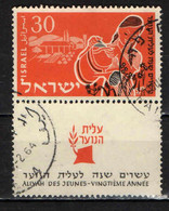 ISRAELE - 1955 - CURA DEI GIARDINI - GIOVANI EBREI - USATO - Used Stamps (with Tabs)