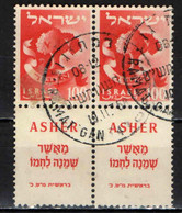 ISRAELE - 1955 - ASHER - USATI - Used Stamps (with Tabs)