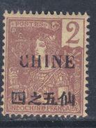Chine N° 64 XX Timbre D'Indochine Type Grasset Surchargé: 2 C. Lilas-brun Sur Paille Sans Charnière, Gomme Tropicale, TB - Unused Stamps