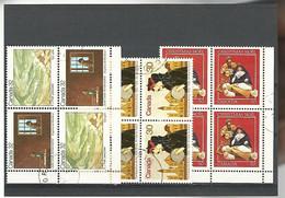 54562 ) Collection Canada Block - Blocks & Sheetlets