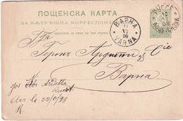 BULGARIE 1898  ENTIER POSTAL/GANZSACHE/POSTAL STATIONERY CARTE DE VARNA - Postcards