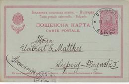 BULGARIE 1911  ENTIER POSTAL/GANZSACHE/POSTAL STATIONERY CARTE DE SLIVEN - Postcards