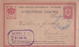 BULGARIE 1886  ENTIER POSTAL/GANZSACHE/POSTAL STATIONERY CARTE - Postcards