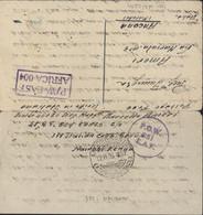 Guerre 39 45 Correspondance Prisonnier De Guerre Italien Cachet P.O.W. E.A.F. 351 Nairobi Censures P/W East Africa 004 - Kenya & Uganda