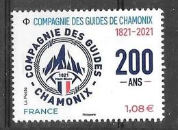 Année 2021 _ 5490** _ - Unused Stamps