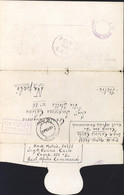 Guerre 40 Correspondance Prisonnier De Guerre Italien Cachet P.O.W. E.A.F. 366 Jinja Ouganda Censures Angleterre Italie - Kenya & Uganda