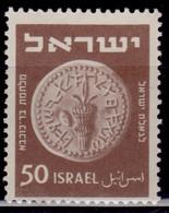 Israel, 1949, Old Jewish Coin, 50p, MLH - Ungebraucht (ohne Tabs)