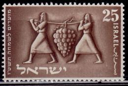 Israel, 1954, Jewish New Year, 60p, MLH - Ungebraucht (ohne Tabs)