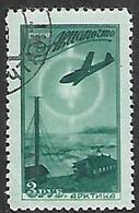Russia  1949  Sc#C90  3pyb Airmail Used  2016 Scott Value $4 - Usati
