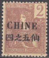 N° 64 - Neuf Sans Gomme - - Unused Stamps