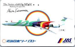 (3-10-2021 F) Phonecard -  Japan - (1 Phonecard)  JAS Aircraft - Aerei