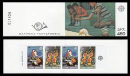 GREECE 1989 EUROPA CEPT - BOOKLET MNH - Markenheftchen