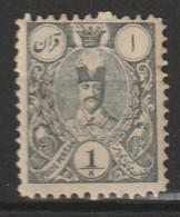 IRAN / PERSE - N°55 * (1885) 1k Gris - Iran