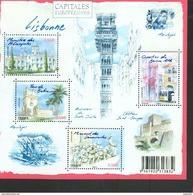 France 4402 4405 F 2009 Lisbonne Neuf ** TB MNH Faciale 2.2 - Ongebruikt