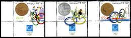 ISRAEL 1712/14 JO Athenes Grèce 2004, Judo, Planche à Voile, Canoe Kayak - Zomer 2004: Athene